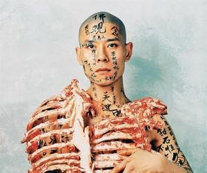 Zhang Huan Performance Artist