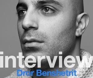 Insightful Interview: Dror Benshetrit