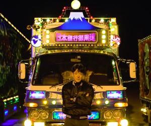 Indise japanese « Dekotora » truck culture